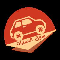 arabmoto_circle_55
